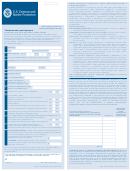 us customs and border protection application status