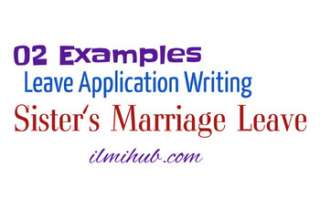 leave application for marriage ceremony in family