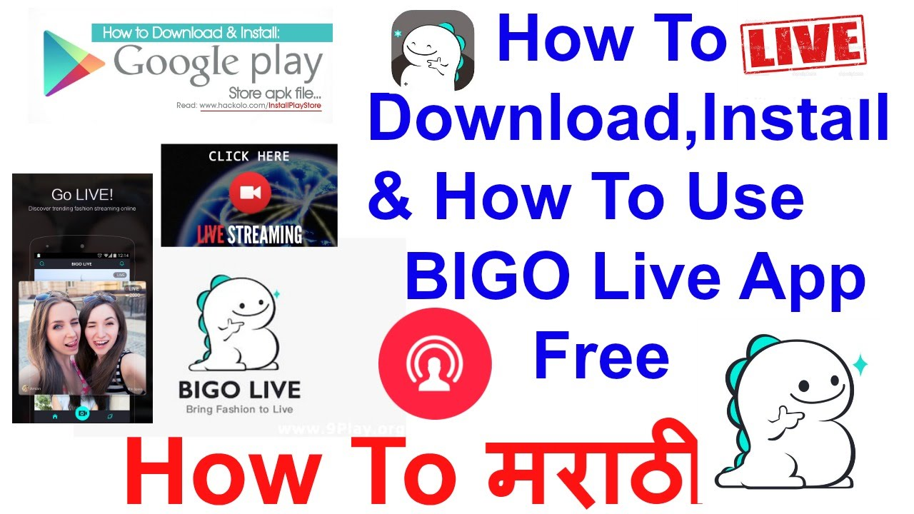 how to avoid use the download application to download