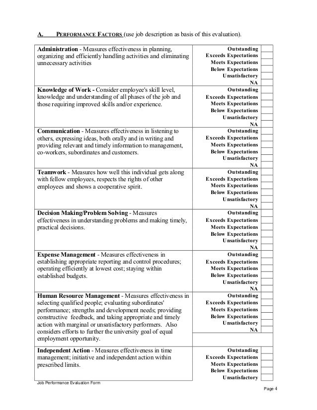 key selection criteria application for administration coordinator